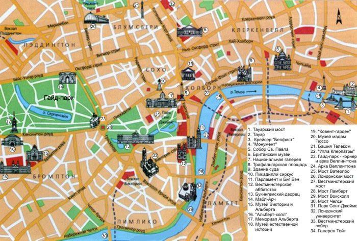 Интерактивная карта центра лондона